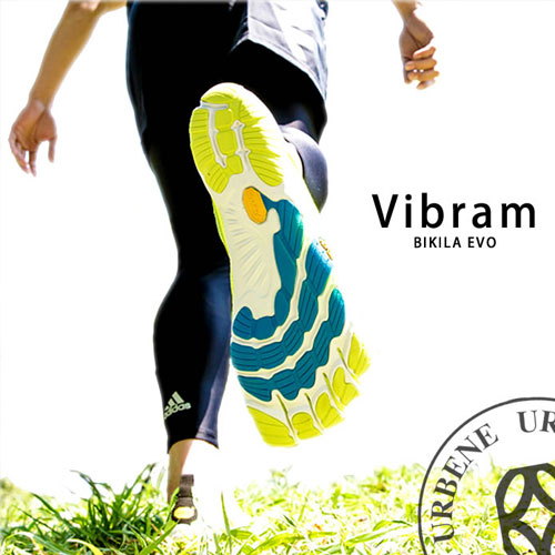 Vibrams for running